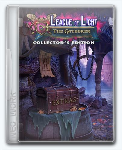 League Of Light 4: The Gatherer (2016) [En] (1.0) Unofficial [Collectors Edition / Коллекционное издание]