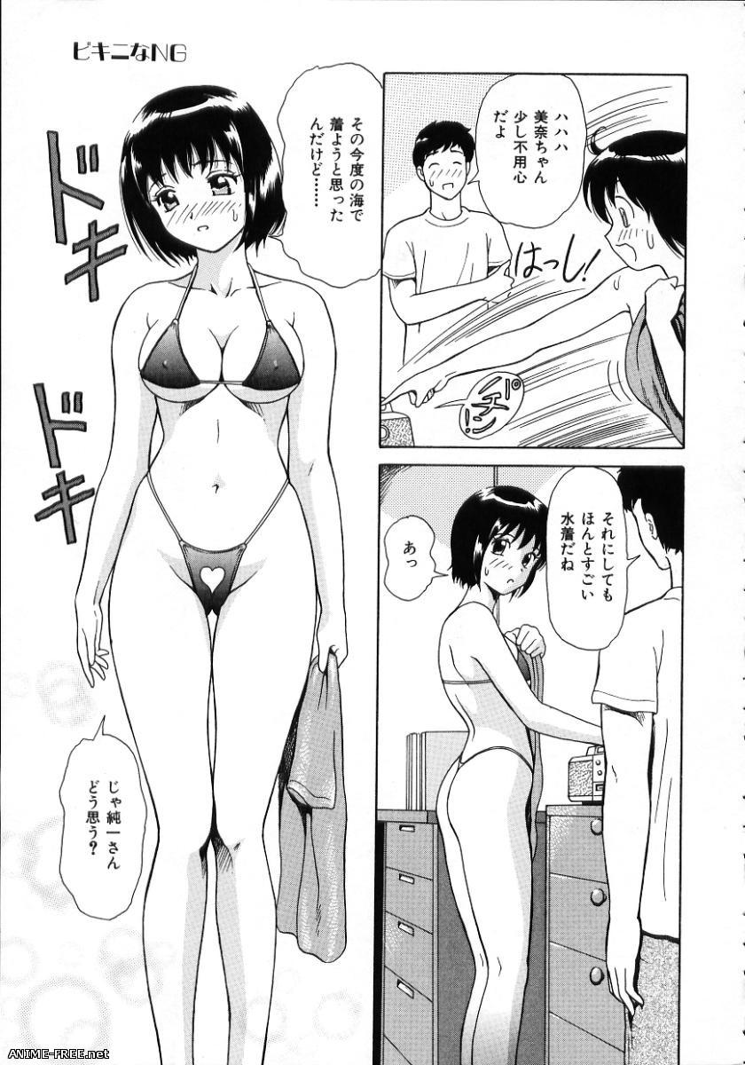 (Сборник) Yuuki Tomoka [Ptcen] [ENG,JAP] Manga Hentai