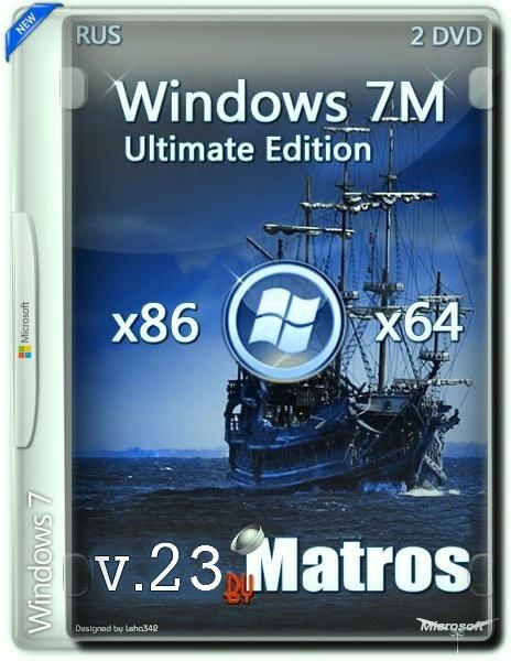 Windows 7 ultimate sp1 x64x86 Matros Edition 23 2016 [Ru]