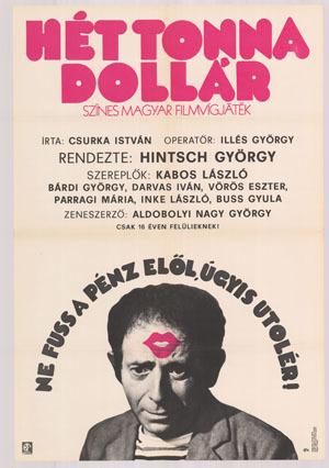 Семь тонн долларов / H&#233t tonna doll&#225r (Дьёрдь Хинч / Gy&#246rgy Hintsch) [1973, Венгрия, комедия, VHSRip &gt DVD] [Советская прокатная копия] Dub (Ялтинская киностудия)