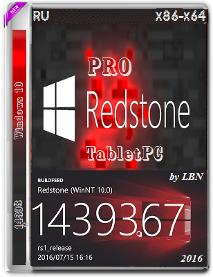 Windows 10 Pro 14393.67 by Lopatkin TabletPC LITE (x86-x64) (2016) Rus
