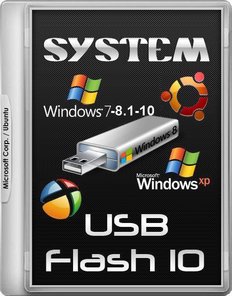 System USB-Flash 10 v7.1 (������������� �������� USB-����������)