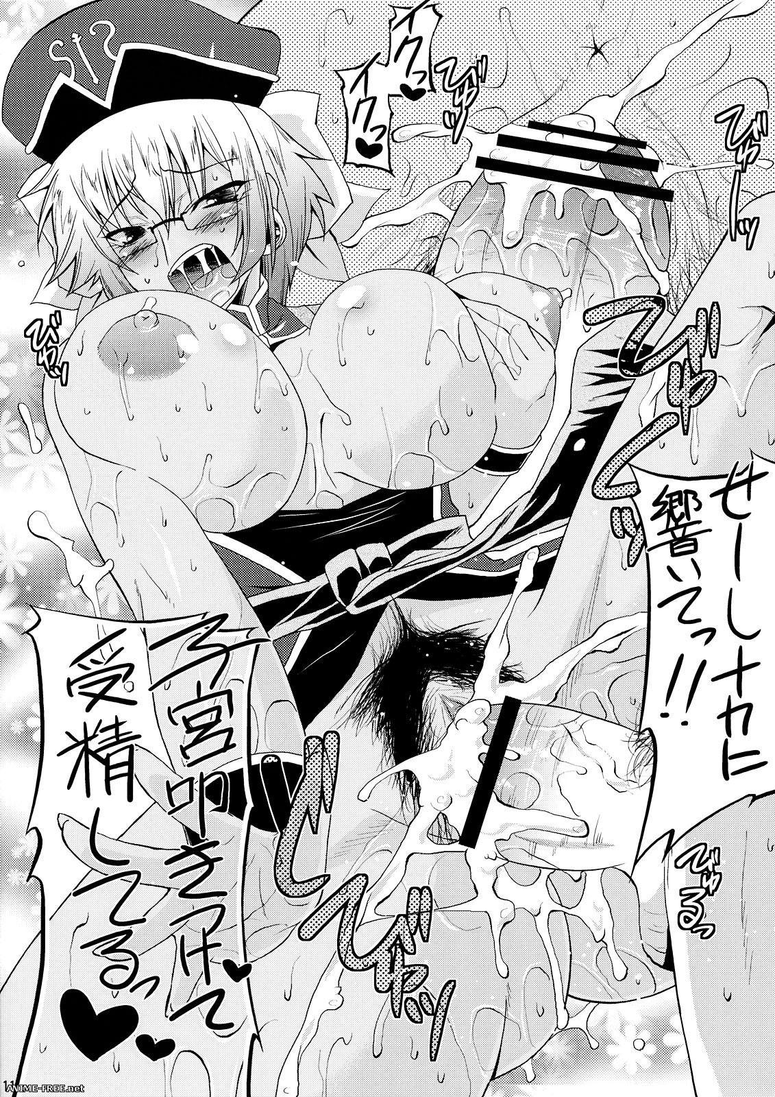 Utamaro - cборник хентай манги [Ptcen] [JAP,ENG,RUS] Manga Hentai