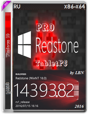 Windows 10 Pro 14393.82 TabletPC MINI by Lopatkin (x86-x64) (2016) Rus