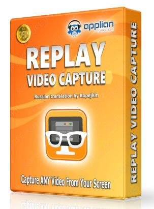 Replay Video Capture 8.7 (x86-x64) (2016) Rus/Eng