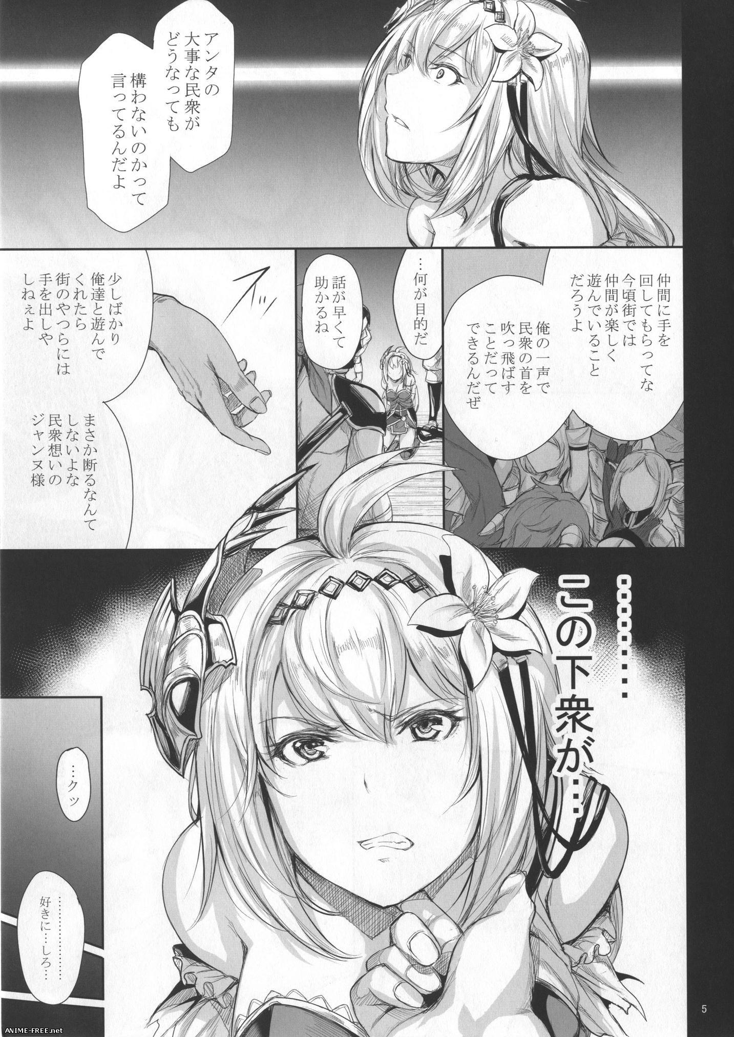 Gentsuki - Сборник хентай манги [Ptcen] [JAP,ENG,RUS] Manga Hentai
