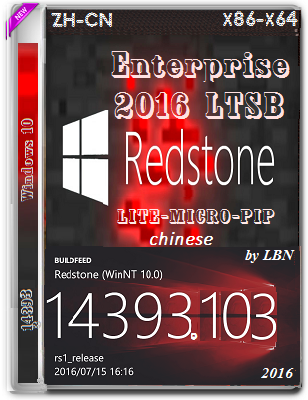 Windows 10 Enterprise 2016 LTSB 14393.103 LITE-MICRO-PIP by Lopatkin (x86-x64) (2016) ZH-CN