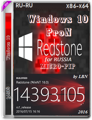 Windows 10 ProN 14393.105 MICRO-PIP by Lopatkin (x86-x64) (2016) Rus
