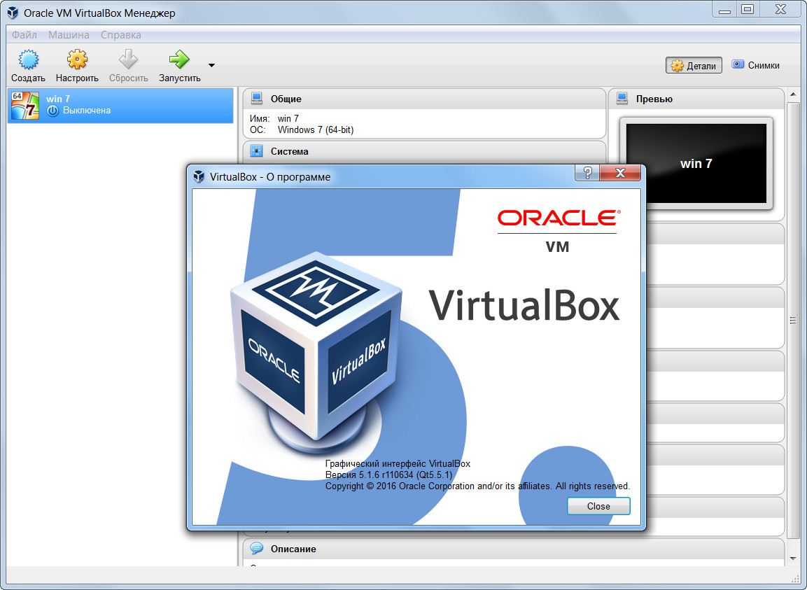 VirtualBox 5.1.6 r110634 Final + Extension Pack (2016) MULTi / Русский