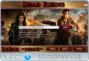 Dead Rising [v 1.0.0.1] (2016) PC | RePack от =nemos=