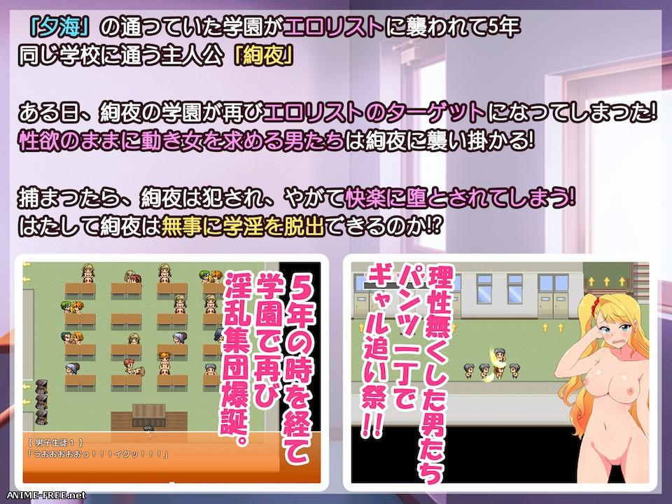 Yurufuwa Gal School Lust Life [2016] [Cen] [jRPG] [JAP] H-Game
