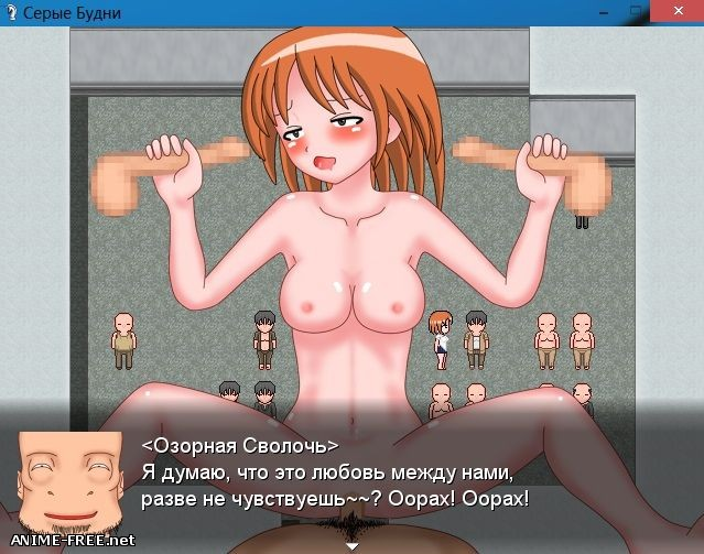 Gray Floor / Серые Будни [2013] [Cen] [jRPG] [RUS] H-Game