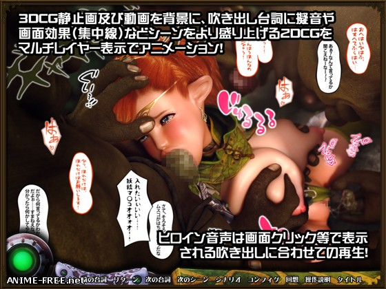 The Captive Princess Prin (Vol.1-2) [2016] [Cen] [3DCG, Flash, Animation] [JAP] H-Game