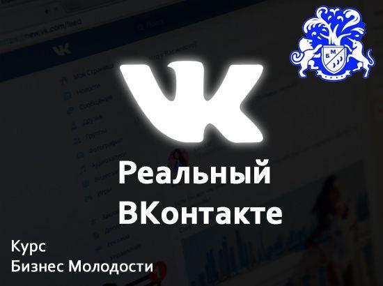 Блокировка Вконтакте в Украине Как обойти