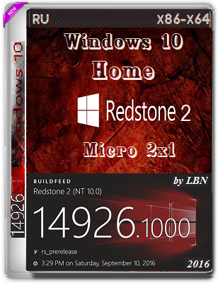Windows 10 Home 14926 rs2 Micro 2x1 by Lopatkin (x86-x64) (2016) Rus