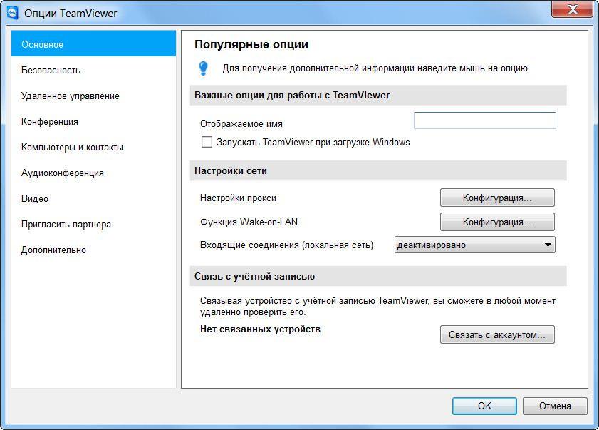 teamviewer_setup.exe download