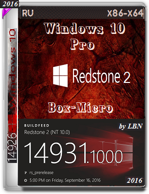 Windows 10 Pro 14931 rs2 BOX-MICRO by Lopatkin (x86-x64) (2016) Rus