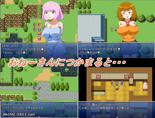 Boku's Errand ~Outside Is Dangerous!! Onesans Will Eat Me~ [2013] [Cen] [jRPG] [JAP] H-Game