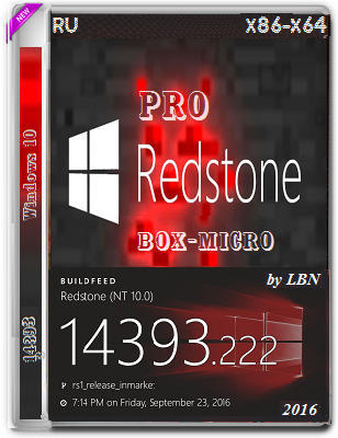 Windows 10 Pro 14393.222 BOX-MICRO by Lopatkin (x86-x64) (2016) Rus