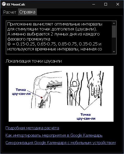 http://i1.imageban.ru/out/2016/10/04/d98e73dccdc94a8f24b884b41765ebfa.jpg