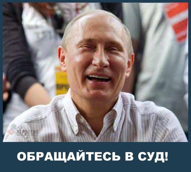 Суд отказался арестовать задержанного на взятке в Днепре судью, - Холодницкий - Цензор.НЕТ 8634