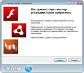 Adobe components: Flash Player 23.0.0.185 + AIR 23.0.0.257 + Shockwave Player 12.2.5.195 RePack by D!akov (x86-x64) (2016) Multi/Rus