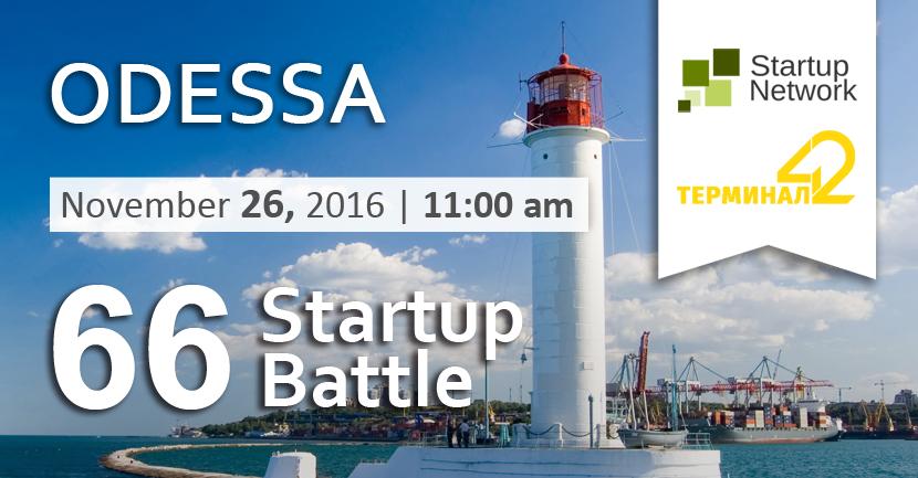 66th Startup Battle, Odessa