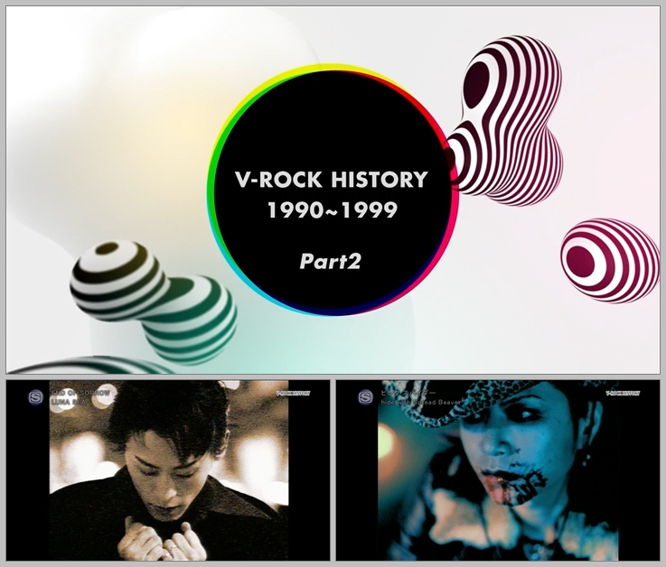 20161014.01.02 V-Rock History 1990~1999 part 2 (SSTV HD 2016.10.13) (JPOP.ru).ts.jpg