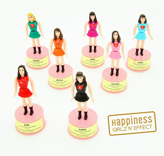 20161014.02.14 Happiness - Girlz n' Effect (M4A) cover 2.jpg