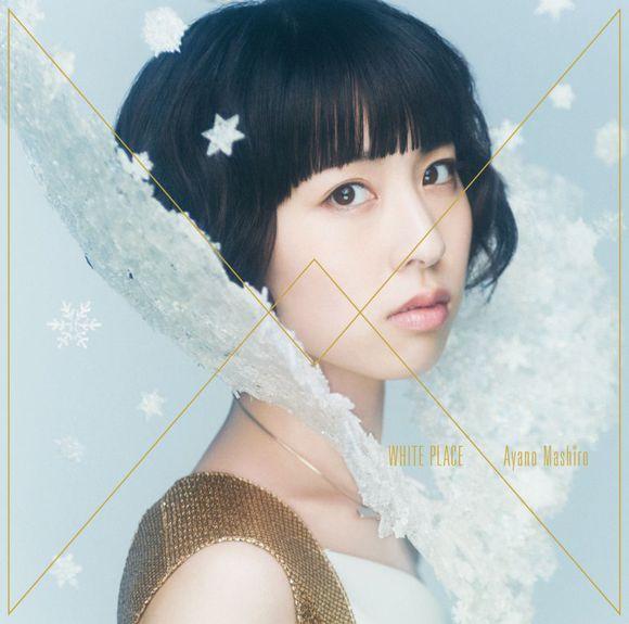 20161014.02.16 Mashiro Ayano - White place cover 2.jpg