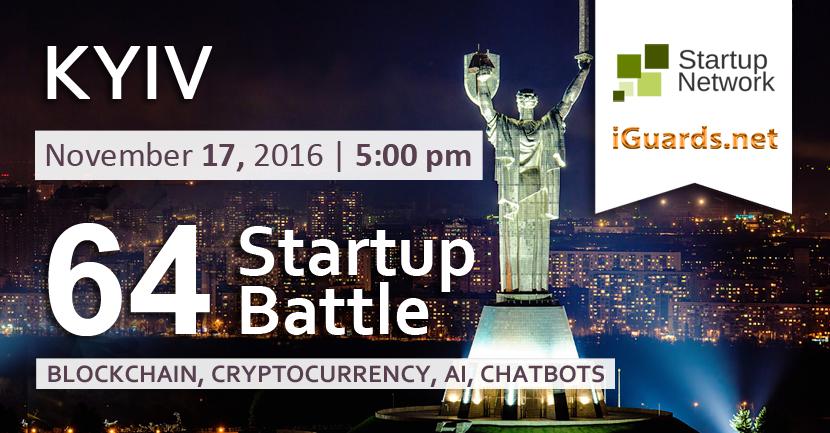 64th Startup Battle, Kyiv