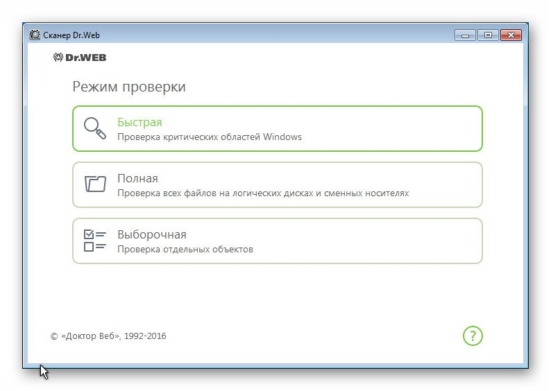 Dr.Web Security Space 11.0.3.10120 (2016) Multi / Русский