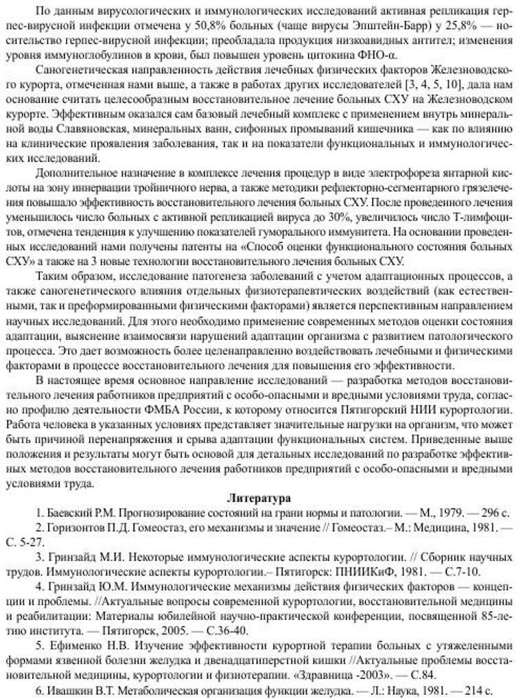 http://i1.imageban.ru/out/2016/10/18/707b555458601d8c0eefca419a10a6fe.jpg