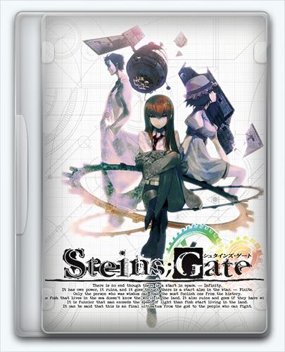 Steins;Gate (2014) [Ru] (1.2.0.1) Repack АRMENIAC