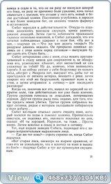 http://i1.imageban.ru/out/2016/10/23/4f85e3bea84c3f73bd9b6d94c33bf4ee.jpg