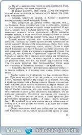 http://i1.imageban.ru/out/2016/10/23/5fd2bfef2de5df0a189f1079c36ee1c2.jpg
