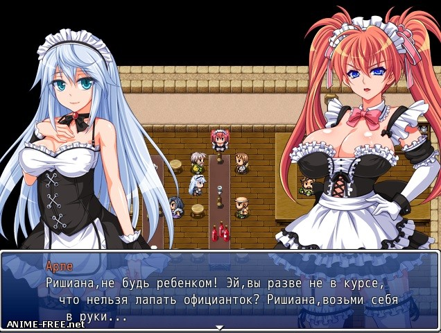 Arle the Sorceress -I'm Smarter Than This! Why Is This Happening!?- / Колдунья Арле [2014] [Cen] [jRPG] [RUS] H-Game