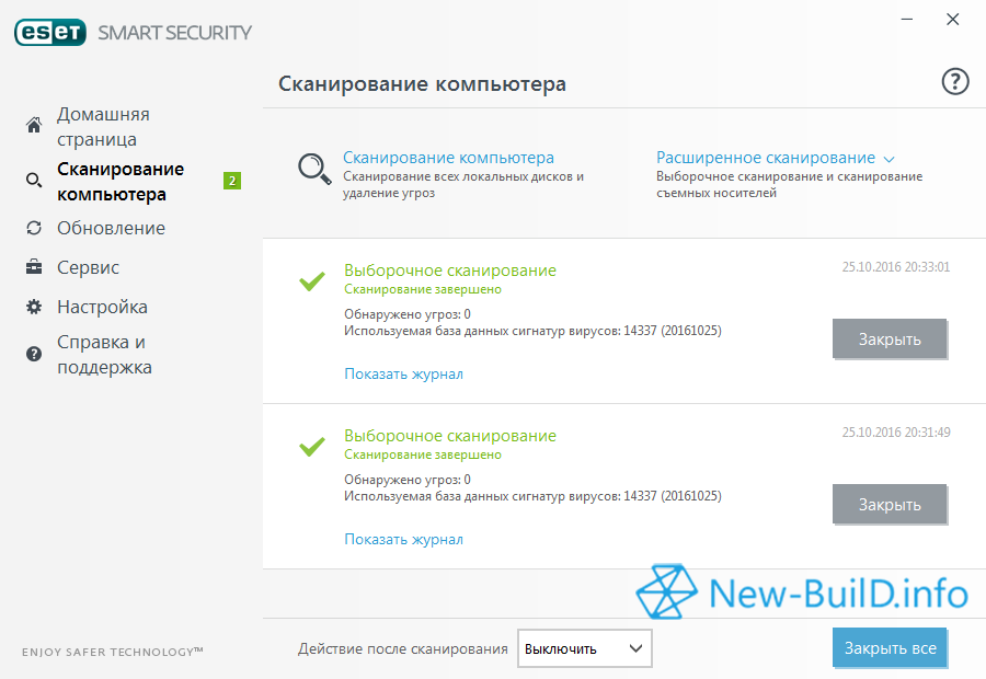 ESET NOD32 Smart Security 10.0.386.2 Final