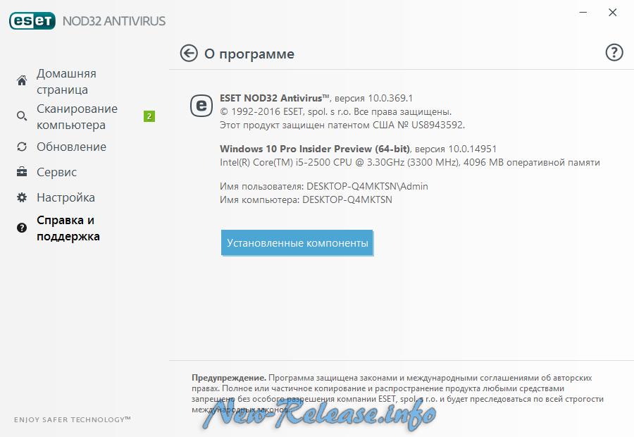ESET NOD32 Antivirus 2017 10.0.369.1 Final