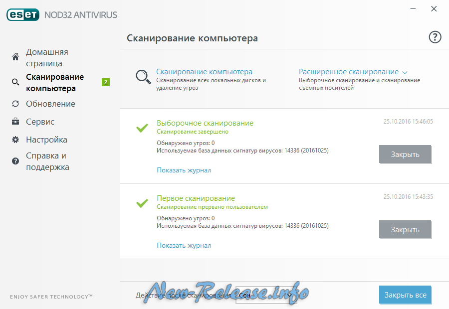 ESET NOD32 Antivirus 2017 10.0.386.2 Final