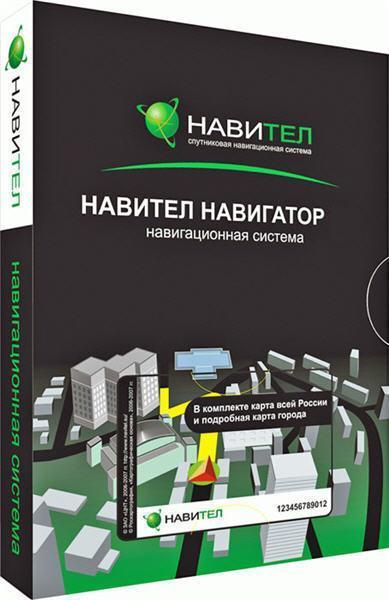 Navitel / Навител Навигатор full-9.7.1950 Q3-2016 [Ru/Multi]