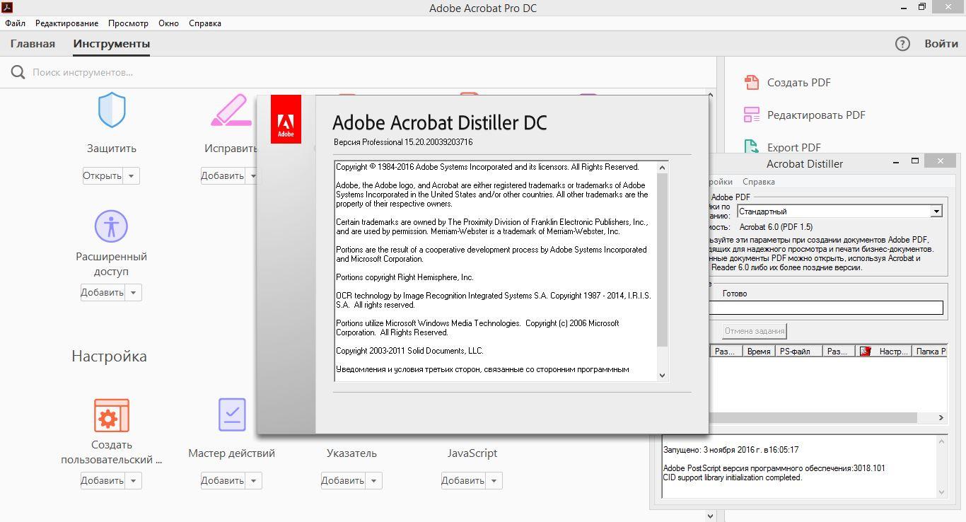 Adobe Acrobat Pro DC 2015.020.20042