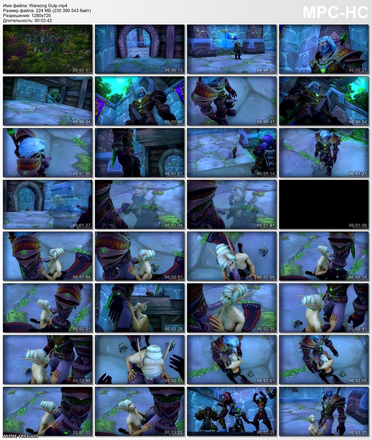Warsong Gulp (Runic Lodges) [2016] [Uncen] [HD/720p] [ENG] 3D-Hentai