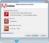 Adobe components: Flash Player 23.0.0.207 + AIR 23.0.0.257 + Shockwave Player 12.2.5.195 RePack by D!akov (x86-x64) (2016) Multi/Rus