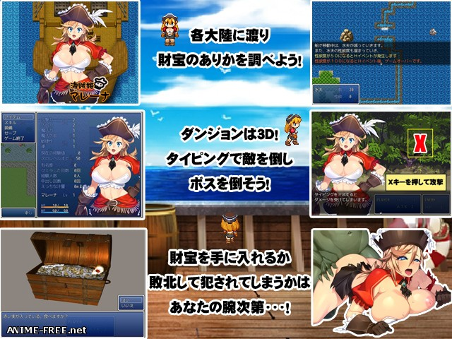 Pirate Princess Mareina [2016] [Cen] [jRPG] [JAP,ENG] H-Game