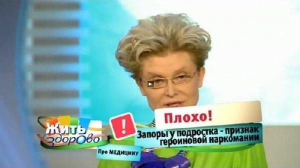 Бабушка психанула!