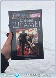 Marvel Официальная коллекция комиксов №76 - Боевые шрамы