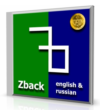 Zback 2.85.0с Portable by Kopejkin (x86-x64) (2016) {Eng/Rus}