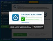 AusLogics BoostSpeed 9.1.0.0 RePack (& Portable) by KpoJIuK (x86-x64) (2016) Multi/Rus