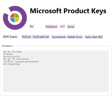 Microsoft Product Keys 2.4.0 (x86-x64) (2016) Multi/Rus